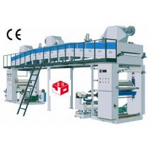 Высокоскоростная автоматическая машина сухого ламинирования