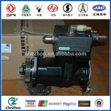 KMS Воздушный тормозной компрессор 3972531