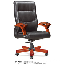 Leather Chair (A3049)