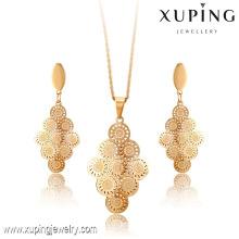 Ensemble de bijoux d'imitation plaqué or 18k simple mode élégant -63794