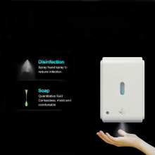 Free Standing Elegant Automatic Sanitizer Dispenser