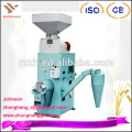 Tipo de LNT combinado AUTO máquina de molino de arroz precio
