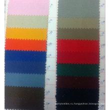 100% хлопок ткань cd20 на*cd20 на 200-210гсм хаки саржа из Китая Шаньдун
