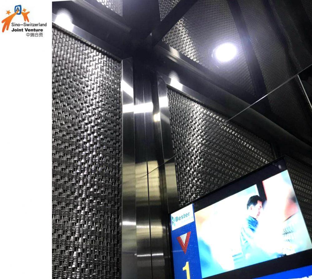 Elevator Car