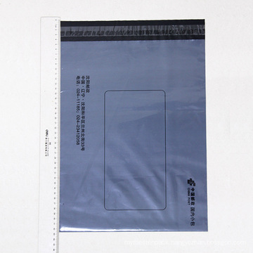 Top Quality Printed Logo Wholesale Plastic Envelope/Mailing Bag