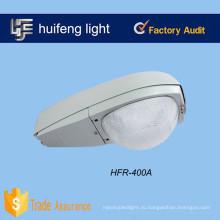 головка кобры алюминиевый корпус 400Вт уличный свет