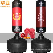 Free Standing Punch Bag Ama-3007 Tumbler Boxing Sandbag