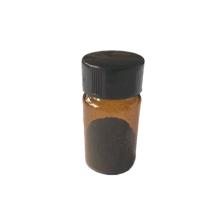 Kosmetische Rohstoffe reines Fulleren-Kohlenstoff-C60-Pulver