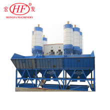 Hls120 New Price 25 To 180M3 Stationary Ready Mix Cement Concrete Batching Machine Plant