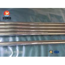 Медно-никелевая трубка ASTM B111 C71500