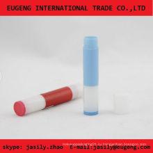 Пользовательские бальзам для губ косметические бальзам для губ упаковка