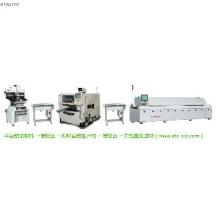 LED assembly line/LED reflow oven