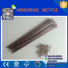 13G/14G for single speed bike / bike spoke 270mm