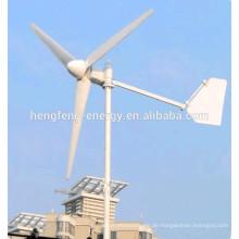 geringe Geräuschentwicklung 2000w Windgenerator für Verkauf