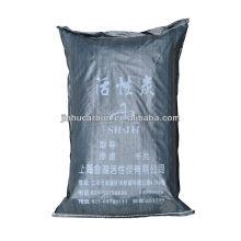 Emballage neutre en carbone activé