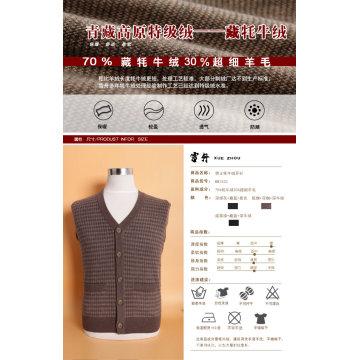 Yak Laine / Cachemire Cardigan Col V Manches Longues Chandail / Vêtement / Vêtements / Tricots