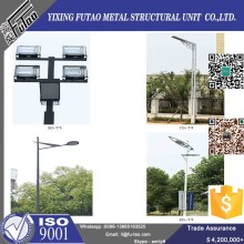 High quality galvanized double arm street light pole price