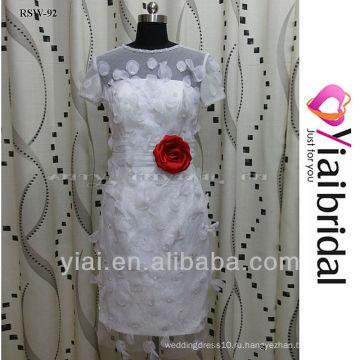 RSW92 ручной работы свадебное платье