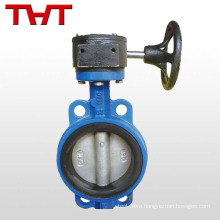 resilient seat wafer end type butterfly valve gear type