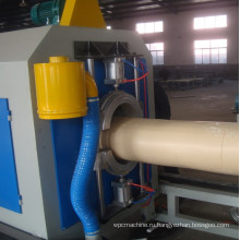 LPCG400 воды PVC линия Штранг-прессования трубы