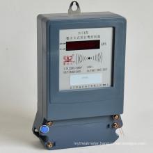 RF Card Prepaid Electronic Energy Kwh Meter