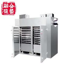 Rxh-7-C Forno de secagem circulante de ar quente multifuncional
