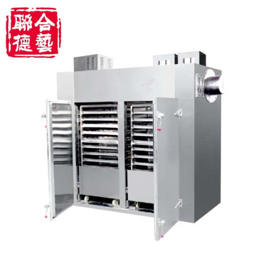 CT-C Series Hot Air Circulating Dryer