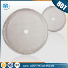 Дешевые моющиеся 80 100 сетки 304 ячеистой сети нержавеющей стали фильтр для кофе диск для френч-пресс