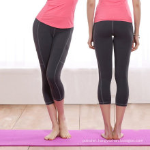 Soft Good Feel Sports Pants Long Pants Seamless Yoga Pants