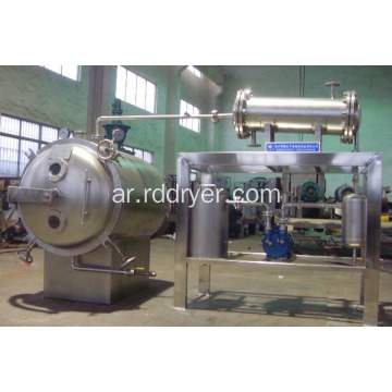 مجفف التجفيف FZG / YZG industrial square / Round Static Vacuum Dryer