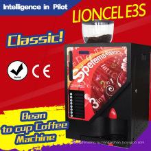 Бин с чашкой Кофе-машина для эспрессо-кофе (Lioncel E3S)