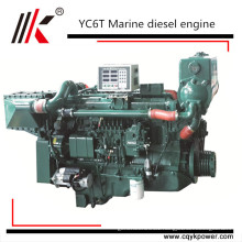 Best Price ! Weichai Deutz 250HP 6 cylinder marine diesel engine With CCS certification marine engine parts