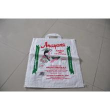 PP Woven Shopping Bags Model