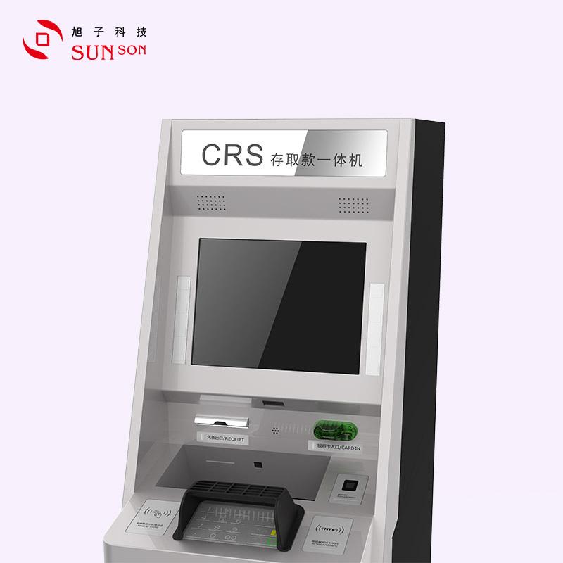 CRM Cash Recycling Machine