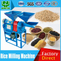 Mini home use rice mill machine for sale