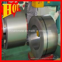 ASTM B265 Gr 1 полосы титана с лучшие цены