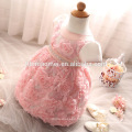 2017 Newborn White Dress For Baptism cap Sleeve Baby Girl Lace Christening Gown Dress Toddler First Birthday Party Infant Wear