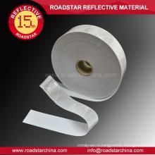 EN ISO 20471 белый микропризмовых рефлекторные ленты