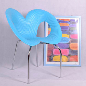 Placa de asiento de mariposa 2 Pack Ripple Chair