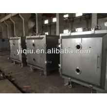 YZG/FZG Vacuum dryer equipment