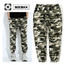 Pantalones Camo Militar