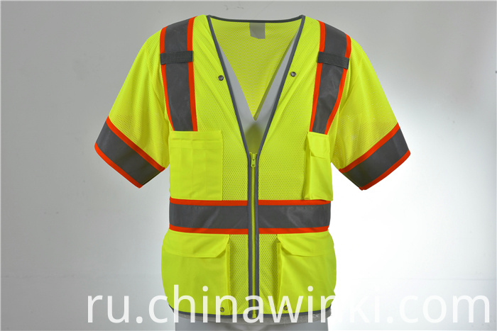 Security vest228