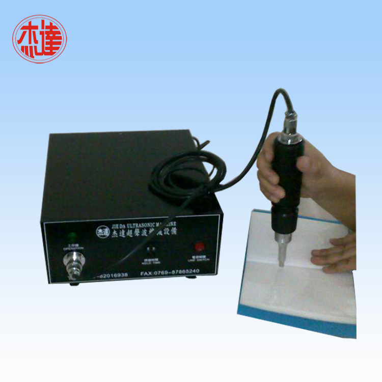 Ultrasonic Handheld Spot Welding Machine