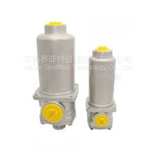 Обратный фильтр серии RF для резервуаров