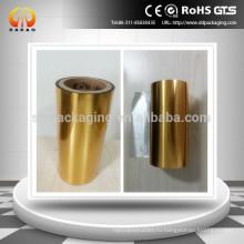Матовая серебряная ПЭТ металлизированная пленка для самоклеящихся этикеток