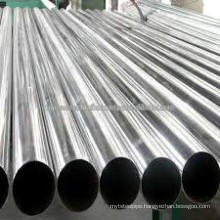 7075 aluminum suppliers alluminium tube
