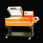 Shrinking Machine/2 in 1 Shrink Machine (FM-4535)