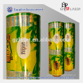 15 micron pet holographic lamination film with printing effect