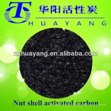 Estructura de poro bien desarrollada de alto nivel AC002 tuerca de carbono activado con cáscara VENDER
