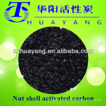 Well-developed pore structure high level AC002 nut shell activated carbon SELLING